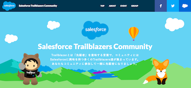 Salesforce Trailblazers Community